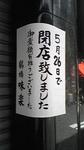 2010-05-28T22_26_31-4ac15.jpg