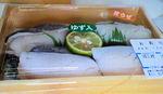 ぼうぜの寿司.jpg