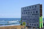 海水浴場.jpg