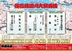 kabukiza201004b.jpg