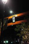 宮通り.jpg
