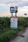農道空港4.jpg